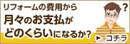 index02-bnr5_02