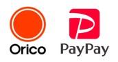 オリコのリフォームローン、PayPay使えます。